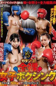RCTD-069 Gakinko Naked Girls Boxing