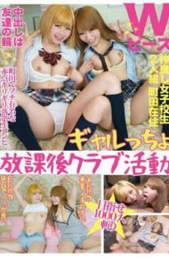 KTKQ-004 Galtcho After School Club Activity Cum Inside Is A Circle Of Friends