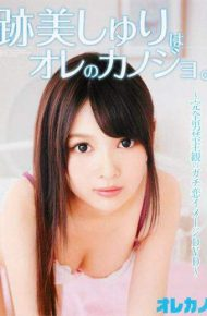 GAOR-107 GAOR-107 Atomi Shuri My Girlfriend