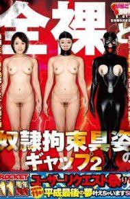 RCTD-198 Gap 2 Of Nakedness And Slave Restraint Form