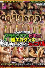 GAR-395 Garcon Sponsored By Brazilian Bikini Very Erotic Dance Gal Catfight Carnival
