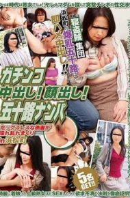 JKSR-378 Gashinko Creampie Inside!Face Out!Nagpa In Tochigi In Hamamatsucho