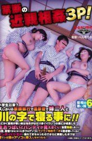 GDHH-049 GDHH-049 Forbidden Incest Family Travel