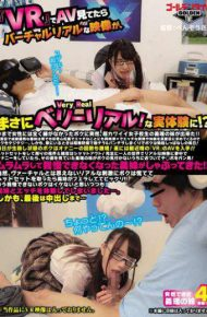 GDHH-056 GDHH-056 Suddenly JK's Sister-in-law Was Interested In H!I Am A Real Stimulus During Masturbation With AV Of VR! Is ItMy Sister Sister Blowjobs And Saw Her Sister's Sister And Cum Shot!