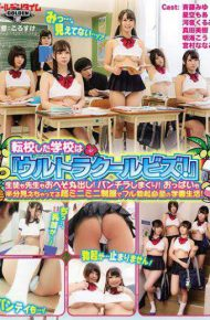 "GDHH-101 GDHH-101 The School You Transferred Was Ultra Cool Biz! ""Both Students And Teachers Outbreak Navel!I Will Pancha!I Have Half Of Breasts Too I'm A Super Mini-mini Uniform And Full School Life For Erection!"
