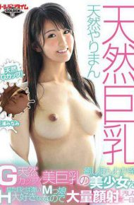 GDTM-196 GDTM-196 Natural G Cup!A Beautiful Girl With A Beautiful Big Tits a Healing Honest Beauty Girl unlike What It Looks Like It Is M Girlfriend 's Girlfriend So Massive Facial Cum Shot Soiled Day! Minami Miura