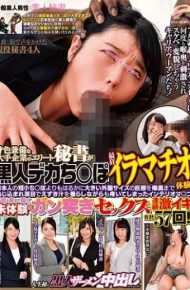 DVDMS-362 General Black Male X Amateur Secretary Elite Secretary Of A Leading Colorful Company Has Black Deck Maximum Madamorean Experience!Short Small Of Japanese People Poirot Is Also A Big Foreign Big Cock Screwed Down To The Throat Soaked With Tears Even While Hanging Down The Juice Intellima Ko!Unexperienced Ga …