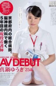 SDSI-042 General Hospital In Kyoto Prefecture Active Duty Nurse Yuki Manabe 25-year-old Av Debut Of Five Years To Work In The Cranial Nerve Internal Medicine
