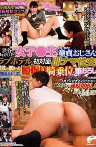 DVDMS-255 General Man And Woman Monitoring Av 1 Ten Thousand Yen!continuous Ejaculation Club After School Established Here!the Girls Who Cried In Shibuya Lad And The Uncle Of The Virgin Who Gathered By The Application Were The First To Meet In The Love Hotel For The First Time And The Sexual Intercourse!completely Brush Yourself In A Lumbar Woman Cowgirl Poisoned With Sexual Despair!the Ejaculation To The Rugged Octopus Fits In One Shot
