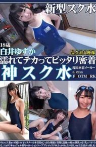 OKS-050 Get Wet And Tightly Fitted God Scoure Water Shirai Yukari From Beautiful Girl To Married Woman Cute Girls' School Swimsuit Positively And Proficiently!