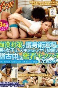 GETS-053 GETS-053 Nakazato Miho Hanasaki Ian Shiina Sara