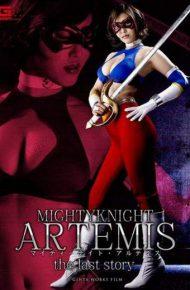 GHKO-51 GHKO-51 Mighty Knight Artemis The Last Story Mizuno Chaoyang