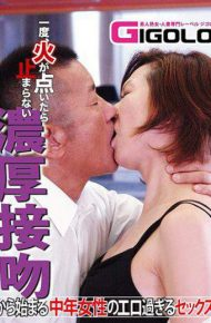 GIGL-486 GIGL-486 Middle-aged Women's Erotic Sex Which Begins From A Deep Kiss That Will Not Stop Once The Fire Ceases