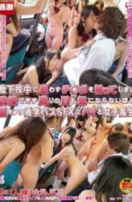 NHDTA-620 Girls Addictive Also Eyes Around Can Not Be Put Up Would Be Touching The Switch Port Is Not Likely In From School At The Waist As Do Not Mind To Pretend School Bus Sex School Students