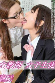 LESL-317 Girls And Female Teacher