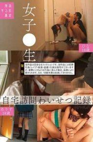 SUJI-099 Girls Live Visit Home Visit Indecent Record