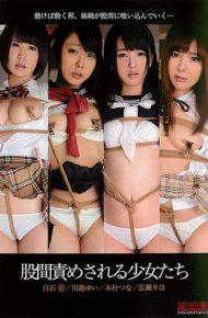 NKD-204 Girls To Be Crotch Blame