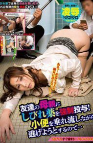 GIRO-018 GIRO-018 Forcibly Administer Numbness Medicine To A Friend's Mother!I Try To Escape While Dripping Urine …