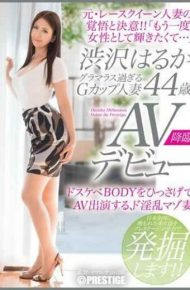 SGA-019 Glamorous Too G-cup Housewife Shibusawa Much 44-year-old AV Debut Source-race Queen Married Woman Of Preparedness And Determination! ! Once Again I Wanted To Shine As A Woman …
