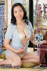 TNTN-20 Gloss Gimmick Of Odious Aunt Hosaka Naomi