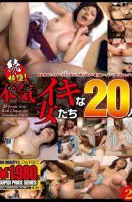 GNE-009 GNE-009 Zoku Climax!20 People Two Women You Serious Iki