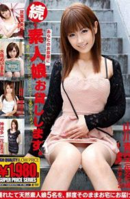 GNE-010 GNE-010 I Will Amateur Lend To The Room Of Your Sequel.Giving Your Dreams Come True Naughty Under The Thumb Of Your 1.