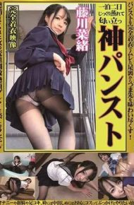 OKP-031 God Pantyhose Fujikawa Naeo Married Wife And Mother Work Uniform Uniform OL Etc. Milky Woman's Raw Leg Wrapped In Raw Clothing Full Of Clothes Taste Toes From Feet To The Bottom!Masturbation Face Cowfoot And Footjobs Sometimes When You Squeeze Out You Can Do Whatever You Want With An Ass In The Ass!