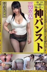 OKP-021 God Pantyhose Mima Umi Uniform From Loli Pretty Girl To Her Married Woman And Mother Taste The Toes From The Soles Of The Feet Stuffed With Raw Clothing Full Of Raw Underwear Pantyhose Wrapped In Onna's Pleasant Legs!Masturbation Face Cowfoot And Footjob Sometimes When You Squeeze In You Can Do Whatever You Want With A Costume In The Ass!