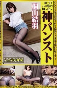 OKP-013 God Pantyhutsu Kiriyama Featuring Married Wife And Mother Working Uniform Ol Etc. Milky Woman Wearing Her Milf's Legs Musically Pantyhose Full Of Clothes Taste The Toes From The Soles Of The Feet!masturbation Face Cowfoot And Footjob Sometimes When You Squeeze In You Can Do Whatever You Want With A Costume In The Ass!