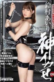 ABP-838 God Squid Full Gesture Restrained Compulsion Acme 09 The Bladder Collapse Culminated With The Balance Of Pleasure And Pain Caused By Excessive Cum! ! Suzumura Airi