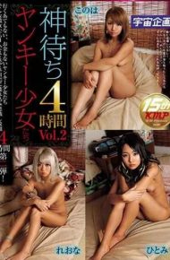 MDTM-289 God Wait Yankee Girls 4 Hours Vol.2