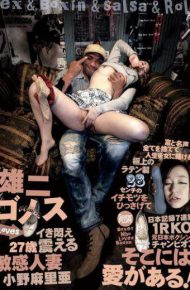 GM-006 Gomez Loves Yuji Ono Married 27-year-old Maria