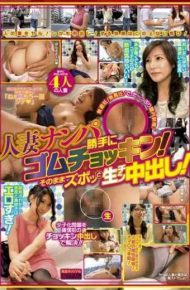 NPS-223 Gomuchokkin A Married Woman Wrecked Own!take Out Raw Chin During The Zubotsu Directly!
