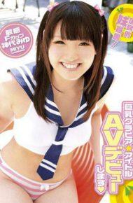 ZEX-076 Gravure Idol Miyu Jindai The Big Av Debut