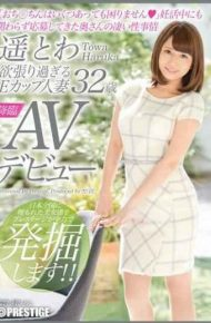 """SGA-042 Greedy Too E Cup Housewife HarukaTowa 32-year-old AV Debut """"Ochi Chin Is Not Troubled Even Some"""" Wow Of Circumstances Of His Wife Which Has Been Submitted Despite In Preganency"""