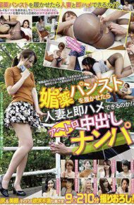 GRGR-019 GRGR-019 How Can A Married Woman And Immediately Saddle Once You've Worn The Aphrodisiac Pantyhose! Nampa Pies Ahetoro