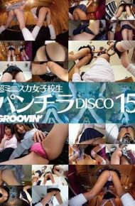GROO-046 Groovin 'super Mini Skirt Girls School Student Panchira Disco 15