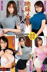 SERO-405 Ground Glasses Ol &amp Married Woman 's Hilarious Activities Best All-person Big Tits