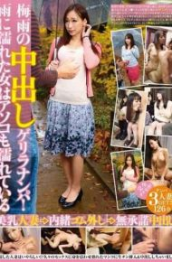 KAGH-024 Guerrilla Nampa Out In The Rainy Season!woman Wet In The Rain Is Also Wet Dick
