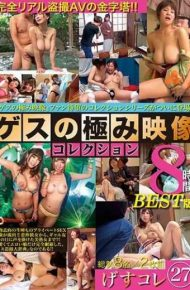 FSB-027 Guess's Extreme Videos Collection Col. 27