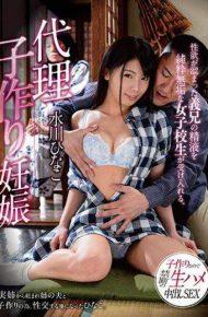 GVG-489 GVG-489 Hinako Mizukawa Making Pregnancy