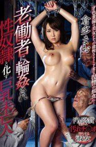 GVG-552 GVG-552 Big Tits Widowed As A Sex Slave Gang Raped By Old Man Mao Kurata