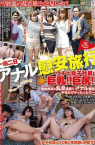GVG-599 GVG-599 One Night's Two Consecutive Anal Travel