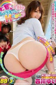 GVG-304 H Ass Love Quotient Kun Prank Yui Nishikawa