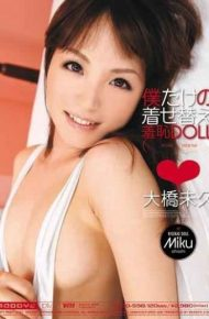 MIDD-598 H. Ohashi Not Only Dress Up My Shyness DOLL