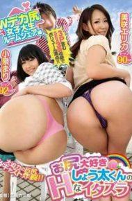 GVG-257 H Prank Koizumi Mari Ass Love Quotient Kun &amp Misaki Erika