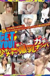 SGET-007 Hachamacha Amateur Big Breasts Gatanampa Tamimomi Get You!Geoche # 007