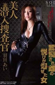 STAR-325 Haneda Love Undercover Beauty