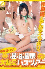 XV-852 Haruka Ito And Go! Haruka Ito Gangbang Bus Tour Mixed Bathing