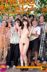 DVDES-469 Hatsuki Nozomi Vs Unlimited Cum Corps Homeless Homeless Japan